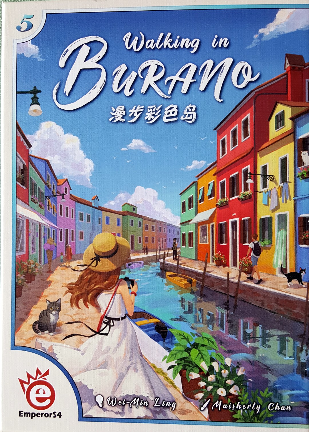Walking in Burano (Rezension)